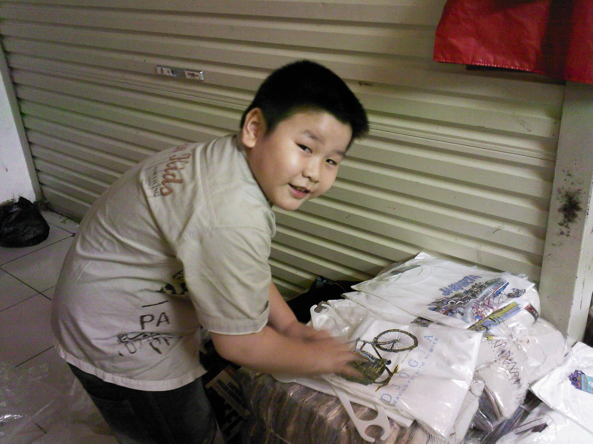 December 2009 Ridho Irwansyah